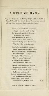 A Welcome Hymn