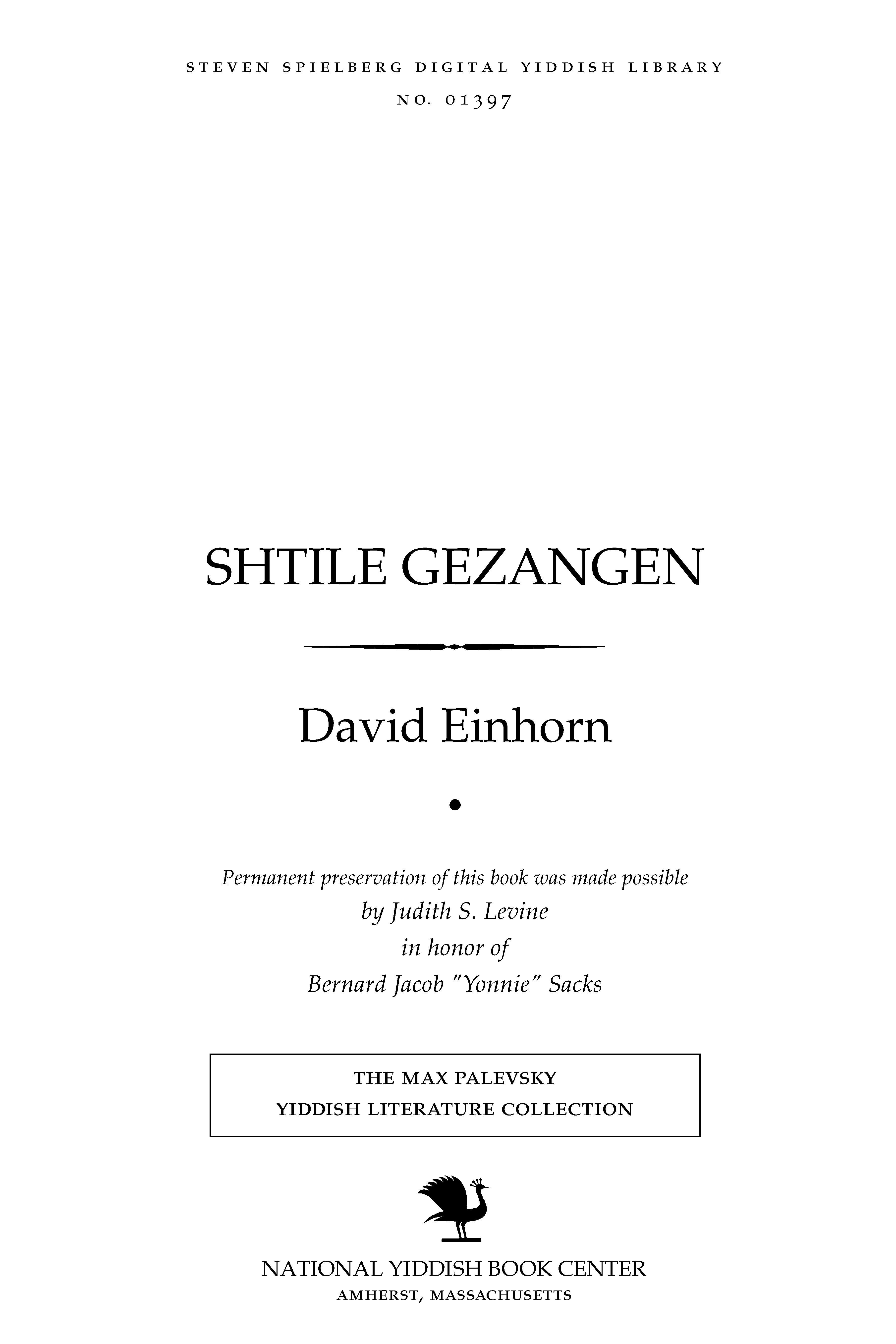 Cover of: Shṭile gezangen